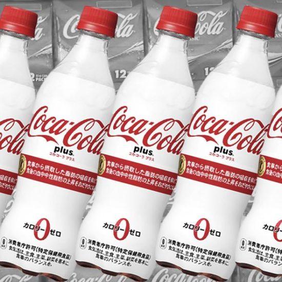 cacca cola light plus